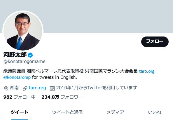 モデルナ異物混入発表当日、河野太郎のTwitterがワクチンめぐる混乱を完全無視、自分の著書の出版に大はしゃぎするツイート! の画像1