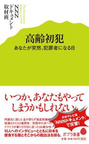 koureishohan_01_141023.jpg