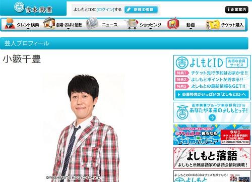 koyabu_150505.jpg