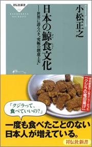 kujira_01_140906.jpg