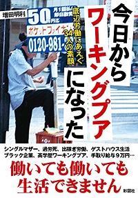 kyokara_151215.jpg