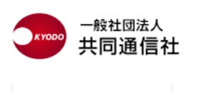 安倍官邸の望月衣塑子記者排除をめぐり共同通信が忖度記事修正! 官邸記者クラブの癒着ぶりがあらためて露呈の画像1