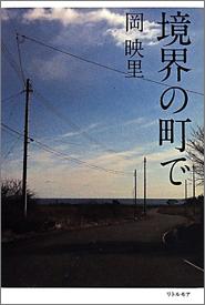 kyoukainomati_001_140722.jpg