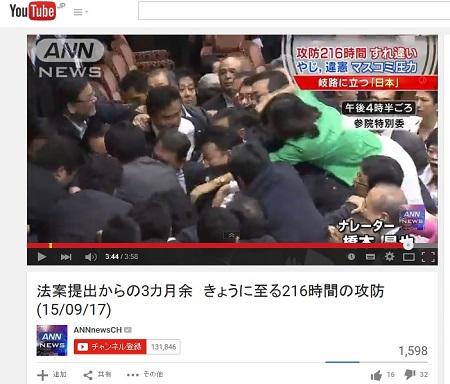 kyoukousaiketu_150918_top.jpg