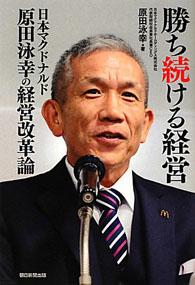 macharada_01_150206.jpg