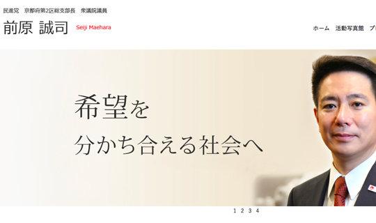 maehara_170929_top.jpg