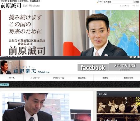 maeharahosono_151122.jpg