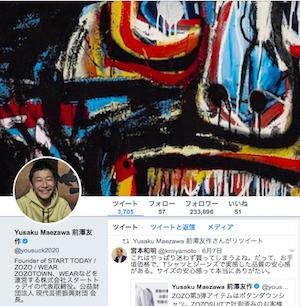 田端信太郎「過労死は自己責任」発言問題でZOZOTOWN前澤友作社長があらわにした本音と無責任の画像1