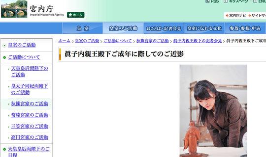mako_170903_top.jpg