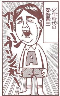 mangaabe_03_171013.jpg