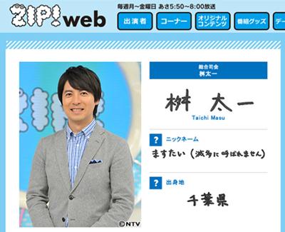 masutaichi_01_140912.jpg