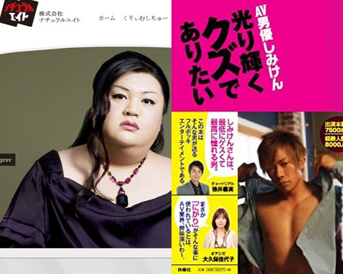 matsukoshimiken_150821_top.jpg