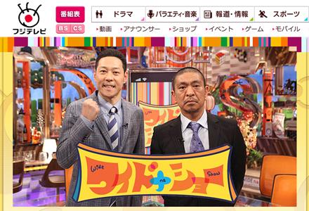matsumoto_01_140827.jpg