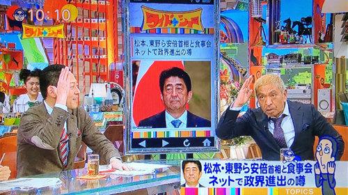 matsumoto_01_171228.jpg