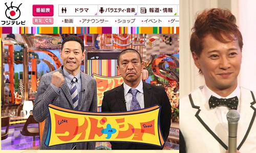 matsumotonakai_01_140827.jpg