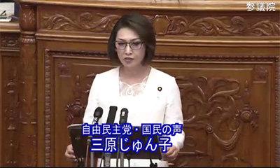 三原じゅん子の安倍礼賛演説がカルトすぎる! 野党に安倍首相への「感謝」を要求、戦前口調で「恥を知れ」の画像1