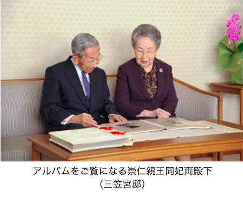 昭和天皇の末弟「三笠宮崇仁親王」が日本軍の南京での行為を「虐殺以外の何物でもない」と明言し、歴史修正主義を批判 の画像1