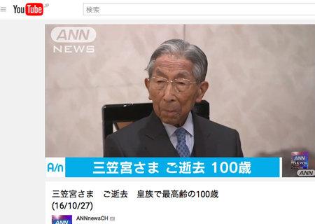 mikasanomiya_161028_top.jpg