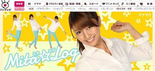 mitayurika_160822.jpg