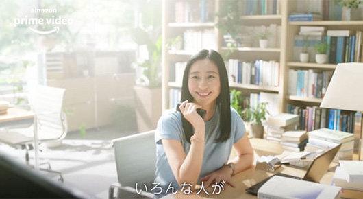 【2020年読まれた記事】三浦瑠麗CM出演でアマゾンプライムの解約運動が……DaiGoらは運動を批判も、問題は政権にコミットする学者のCM出演だの画像1