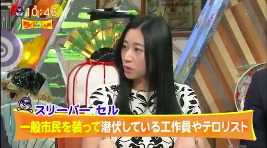 三浦瑠麗の再反論大震災時に北朝鮮工作員の迫撃砲発見に阪神大震災を取材した記者たちが「聞いたことない」の画像1