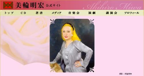 miwaakihiro_150714.jpg