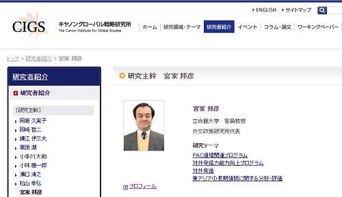 miyake_160724.jpg