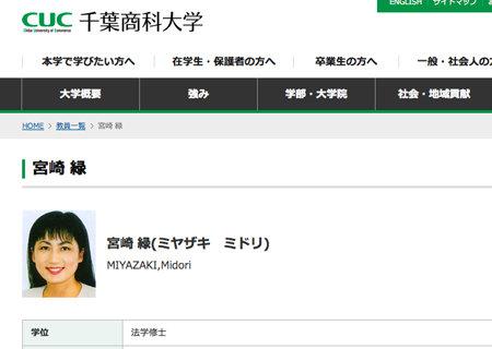 miyazaki_160929_top.jpg