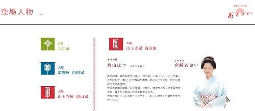miyazakiaoi_151027.jpg