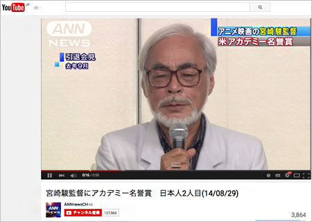 miyazakihayao_01_150713.jpg