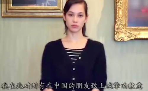水原希子の中国での謝罪動画に今度は日本のネトウヨがヘイト攻撃!「水原は日本人のふりするな」「在日は出ていけ」の画像1