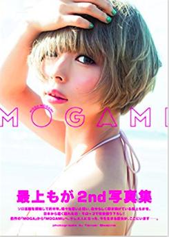 moga_01_20180325.png