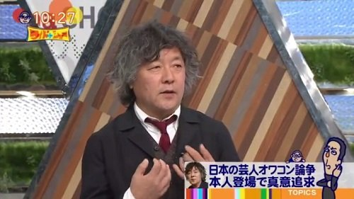 収録済の安倍と籠池コントがボツに! 茂木健一郎の「森友をネタにできない日本のお笑いはオワコン」発言は正しかったの画像1