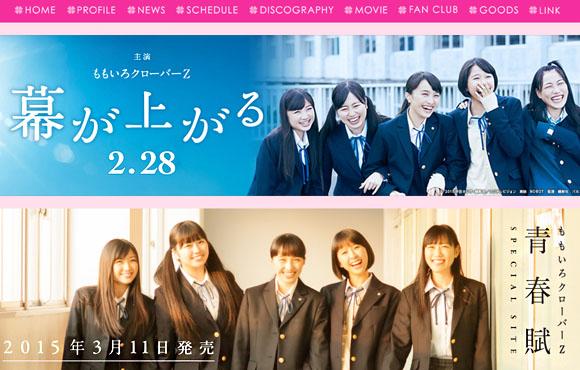 momokuro_01_150302.jpg