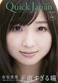 momokuro_141102.jpg