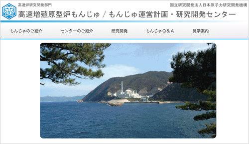 monju_01_160924.jpg