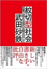 monkirigata_150517.jpg