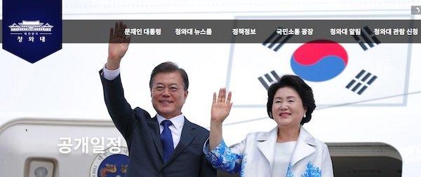 日韓市民の友好姿勢に日本のネトウヨが大慌て! ソウル反日旗撤去に「反日続けろ」、「#好きです韓国」に「#嫌いです韓国」で対抗の画像1