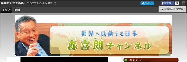 mori_01_160704.jpg