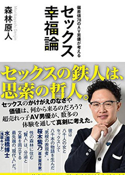 moribayashi_160701_top.jpg