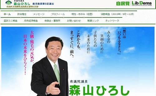 moriyamahiroshi_151007.jpg