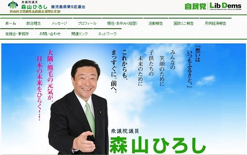 moriyamahiroshi_160628.jpg