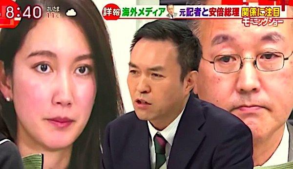 詩織さん全面勝訴を報じても山口敬之氏と安倍首相の関係には触れないテレビ局! 踏み込んだのは玉川徹だけの画像1
