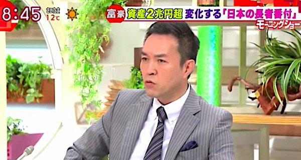 主要先進国で日本だけ実質賃金マイナスに玉川徹が「もう先進国じゃない」……それでも安倍政権は介護保険の負担増で国民追い詰めの画像1