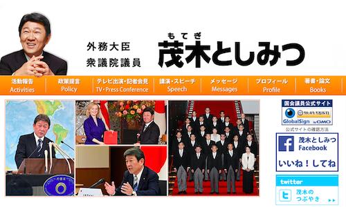 自衛隊機撤収、アフガン置き去りの裏に日本大使館の無責任! 英仏や韓国は大使館が最後まで支援、日本は大使館員だけ先にトンズラの画像1