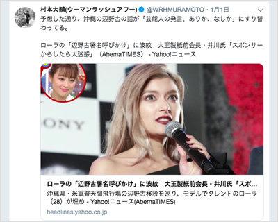 muramoto_11_190109.jpg