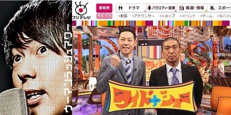 muramoto_160131.jpg