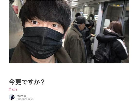 ウーマン村本大輔が朝鮮学校差別を煽る政治とメディアを痛烈批判! 韓国・朝鮮バッシングが無自覚な暴力を生んでいるとの画像1