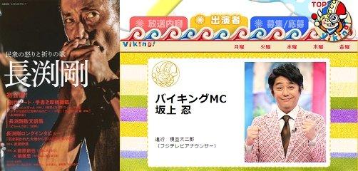 nagabuchisakagami_161212.jpg