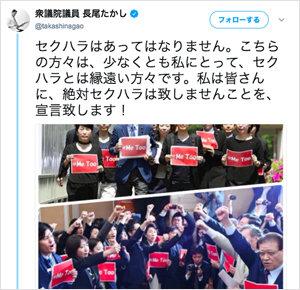 nagaotakashi_01_180421.jpg